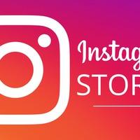 5+1 tipp hogyan használd profin az Instagram Storiest