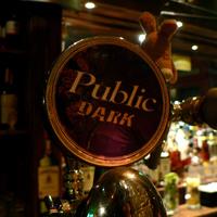 Public Dark – a sötétség birodalma