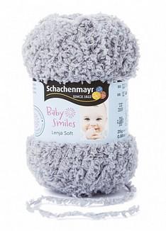 baby-smiles-lenja-soft-1090-szuerke_thumb.jpg