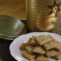 Diétabarát háztartási keksz házilag