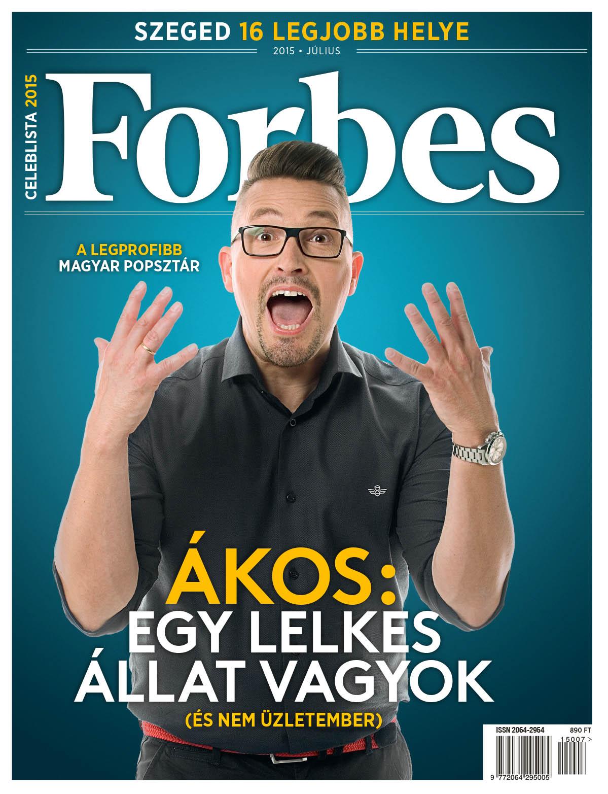 akos_cover.jpg
