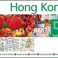 ``BEST`` Hong Kong PopOut Map (PopOut Maps). Regional Moovit Thermo enero Status