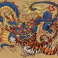 A Nagy Kínai Inga