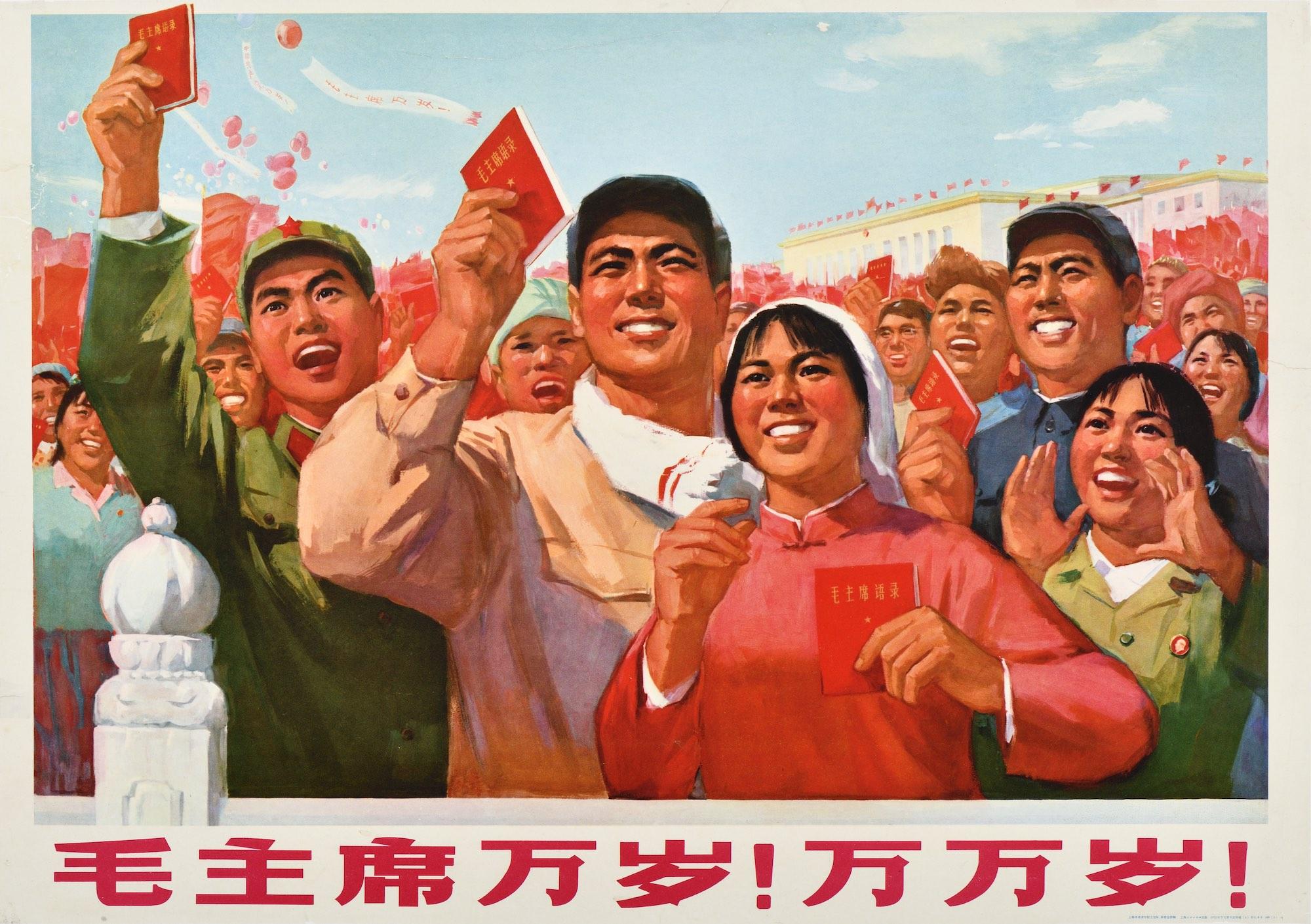kulturalis_forradalom.jpg