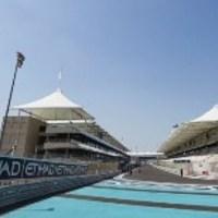 F1 Ma kezdődik a fiatal pilóták tesztje Abu Dzabiban - Résztvevők, program