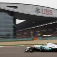 F1 Tudtad ezt a Kínai Nagydíjról?