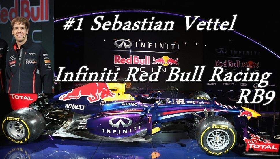 1. Red Bull Racing RB 9 Sebastian Vettel.jpg