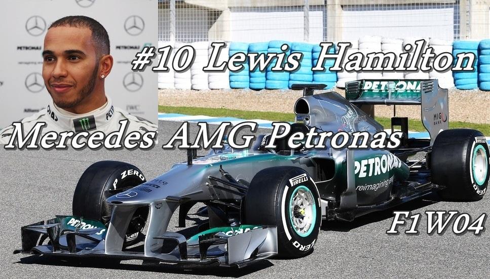 10. Lewis Hamilton Mercedes AMG F1 W04.jpg