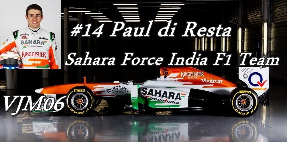 14. Force India VJM06 Paul di Resta.jpg