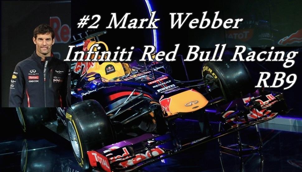 2. Red Bull Racing RB 9 Mark Webber.jpg