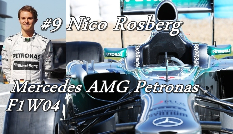 9. Mercedes AMG F1 W04 Nico Rosberg.jpg
