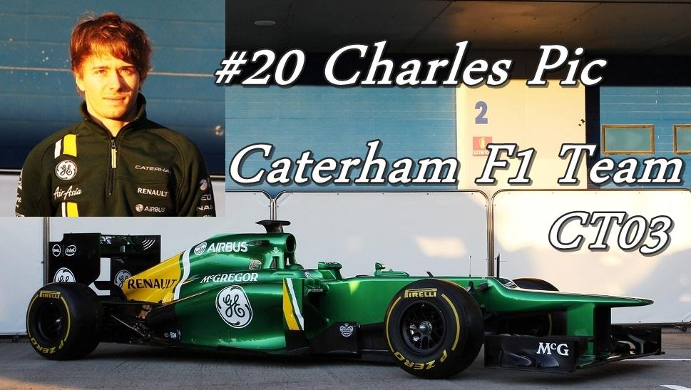 Charles Pic CT3.jpg