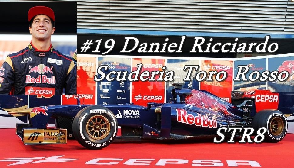 Daniel Ricciardo Toro Rosso STR 8.jpg