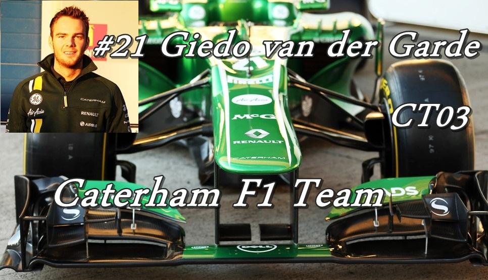 Giedo van der Garde CT3.jpg