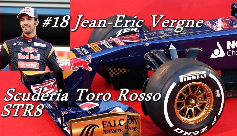 Jean-Eric Vergne Toro Rosso STR 8.jpg