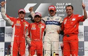 2008 - bahrain.jpg