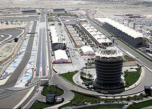 bahrein.JPG