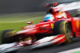 Ferrari szélcsatorna.jpg