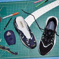 Ikonikus sneaker tért vissza a '90-es évekből