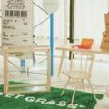 Az Ikea, a Mona Lisa és Virgil Abloh esete
