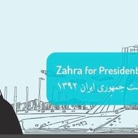 89. Zahra, a virtuális elnökjelölt