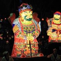 A nap képe(I) 13. 05. 2013 - Így készülnek Koreában Buddha születésnapjára