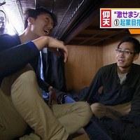 51. Lakókoporsó Tokióban
