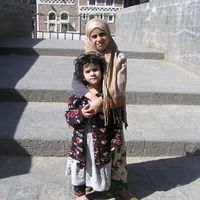 Világörökségek 2. - Szanaa