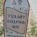 184. Szürreális időutazás a Volgán hajóval és sárga Zsigulival