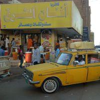 215. Egy tuti hely a Nílus mentén