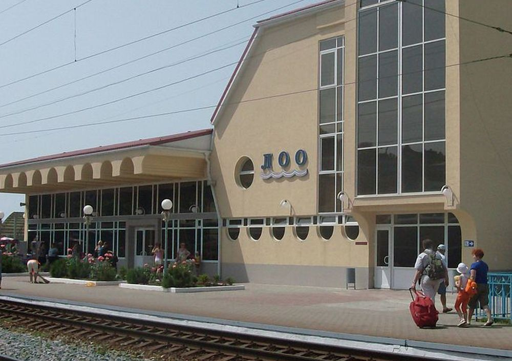 1280px-loo_station.jpg