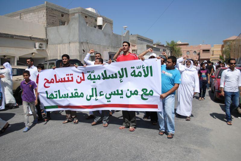 A_protest_against_an_anti-Islamic_film.JPG