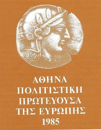 athen_85.png