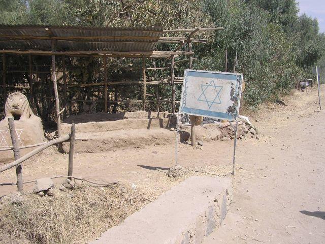 etiop10.jpg