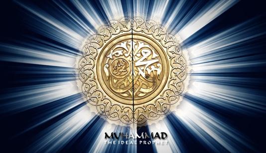 Muhammad-The-Ideal-Prophet.jpg