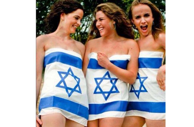 2_Israeli_girls.jpg