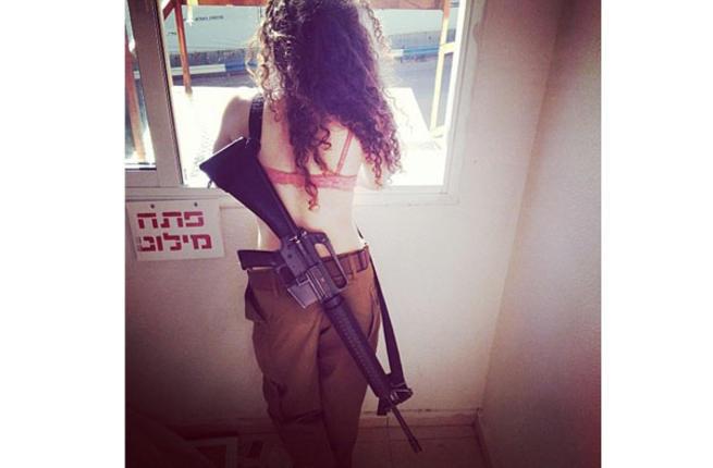 7_Israeli_girls.jpg