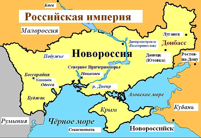 NovoRossija.png