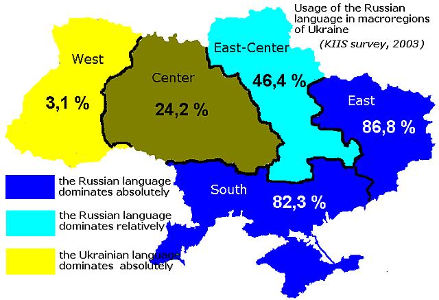 ukrainexe6.png