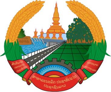 Coat_of_arms_of_Laos.jpg