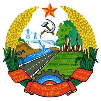 Coat_of_arms_of_Laos_(1975-1991).jpg
