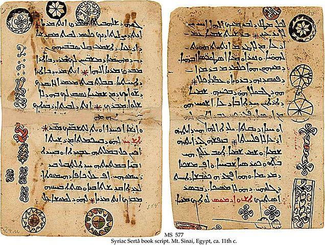 636px-Syriac_Sertâ_book_script.jpg