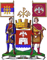 nis_coat_of_arms.png