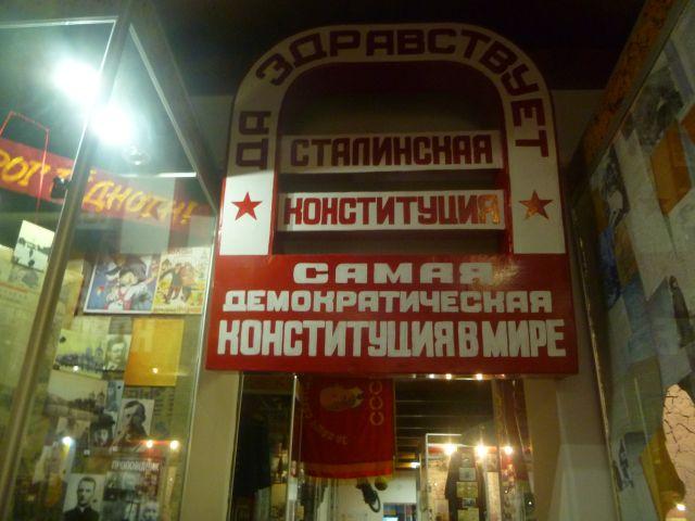 ukr11.jpg
