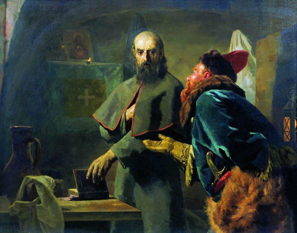 _nikolaj_wassiljewitsch_newrew_philip_ii_metropolitan_of_moscow_and_malyuta_skuratov.jpg
