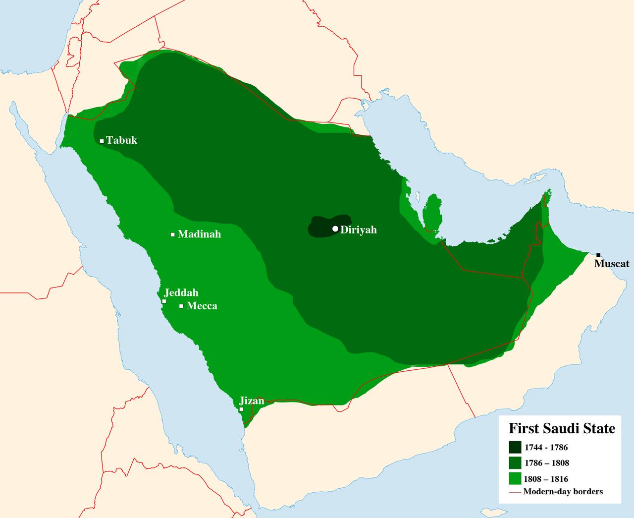 1280px-first_saudi_state_big.png