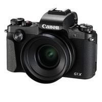 Itt az új APS-C szenzoros kompakt Canon fényképezőgép
