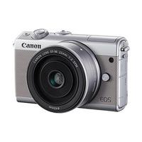 Új MILC a Canontól: Itt az EOS M100