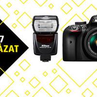 Kihirdették a Nikon 7 fotópályázat eredményeit