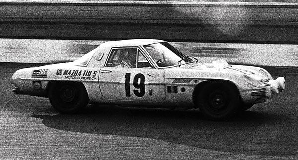 mazdacosmo_nurburgring_1968.jpg